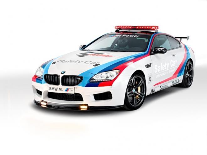 BMW M6 MotoGP